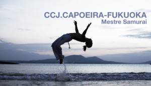 capoeira-fukuoka